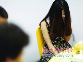 将学生灌醉后带到住处强奸 强暴女学生老师获刑六年