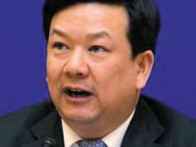 中国石油天然气集团公司原总经理廖永远严重违纪违法被开除党籍