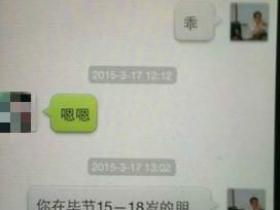 贵州省府官员被曝与多人通奸 纪委受理举报
