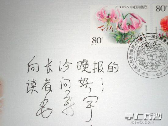 毛新宇:我不在乎军衔级别高低