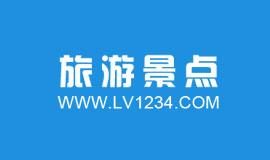 lv1234.com